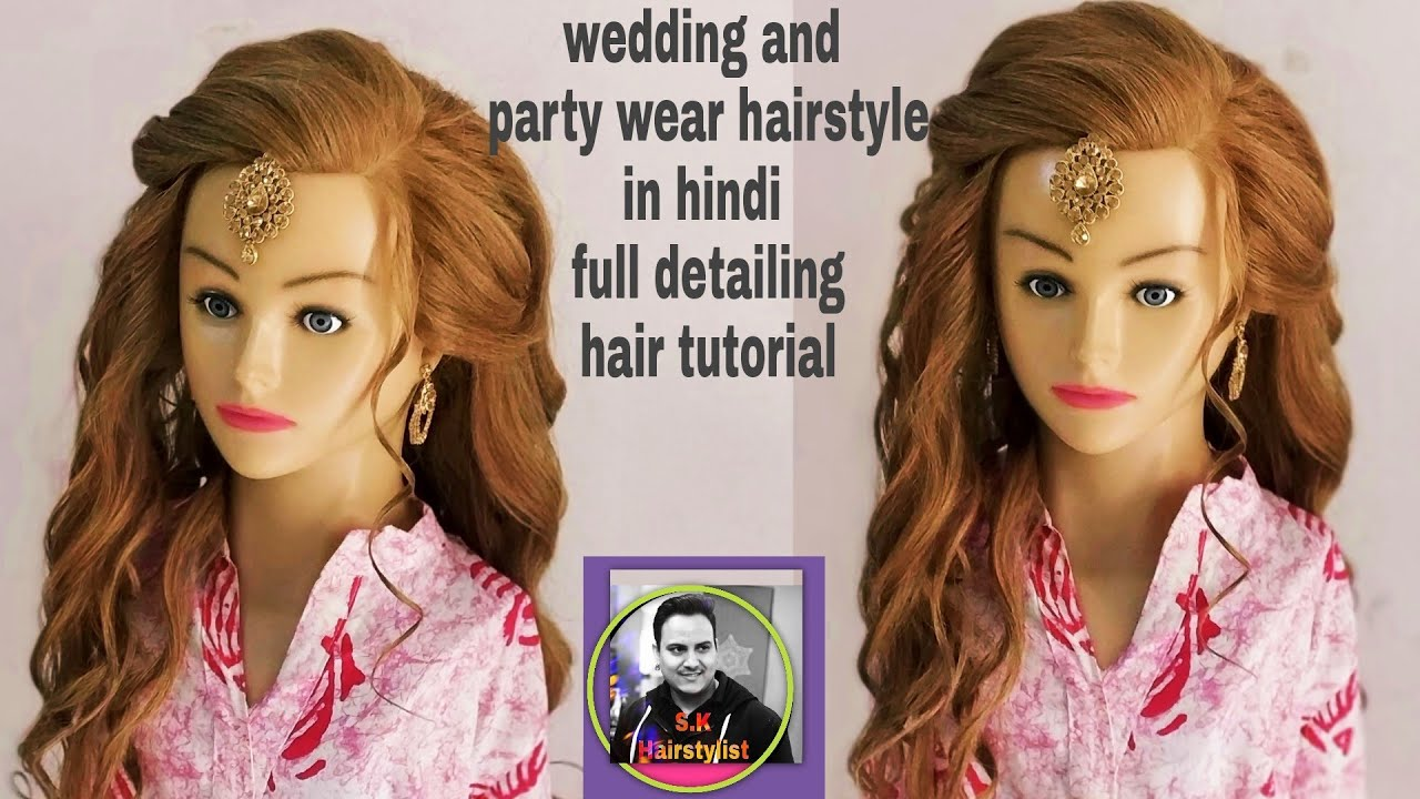 Open Hairstyle For Party And Mehndiengagement Hairstylehairstyle