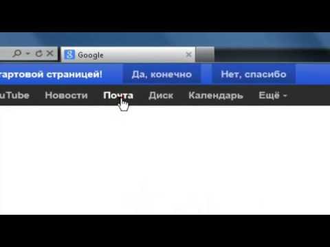 Электронная почта - YouTube
