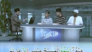 Al Tarteel: Lesson 35 (English)