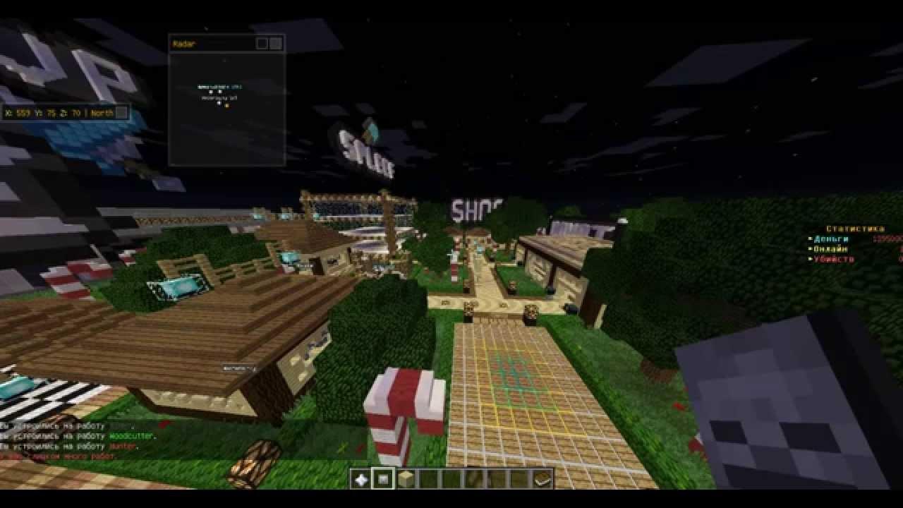 Скачать готовый сервер minecraft 1. 7. 2 с хорошими плагинами youtube.
