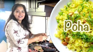 Poha Recipe (Flattened Rice) | Instant and Easy | Ten Minutes Cooking with Samta Sagar