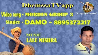MORDEN GROUP 3   dhemssa tv app
