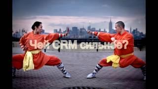 CRM. Просто о несложном. Видеоурок 1. Что такое CRM?