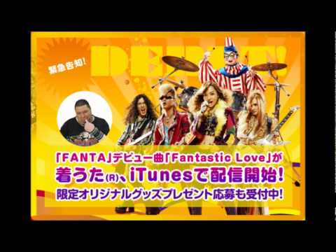 Fantastic love fanta youtube fantastic love fanta voltagebd Image collections