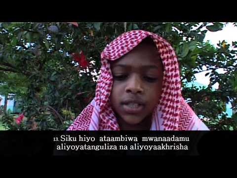 TV IMAAN - An Orphan from Tanzania reciting Suratul-Qiyamah (with Kiswhili subtitle)