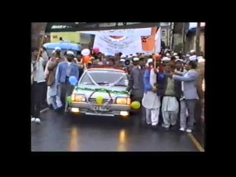 Mawlid un Nabi 1989 - Bradford | Jamiyat Tabligh ul Islam | Pir Syed Mahroof Hussain Shah Naushahi