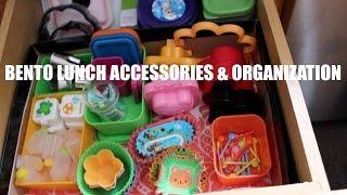 Bento Lunch Accessories & Organization | MommyTipsByCole