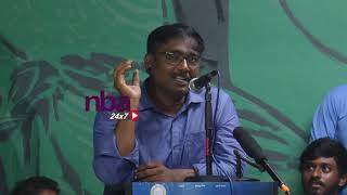 96 Movie discussion | Vasanthabalan  | அரசியல் இல்லாமல் Full அடிச்ச Feel  | nba 24x7