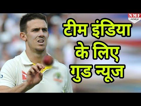 Ind vs Aus: Third test से पहले Team India को मिली ये बड़ी Good News