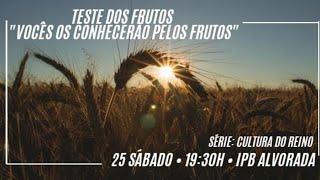 Culto Movimento 70x7 25/07/2020 - Rev. Márcio Barzotto