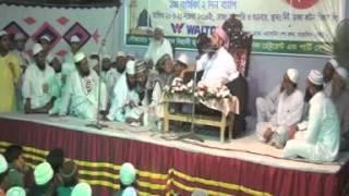 Sura Bakara-er Tafsir   Part-1 - mawlana eliasur rahman zihadi
