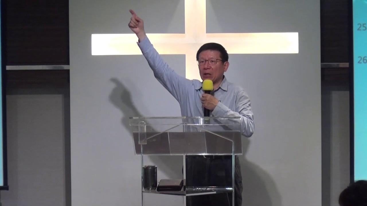 捨己十架跟從主_主日信息_城市之光教會_03/08/2020 - YouTube