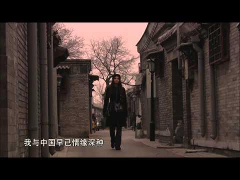 Francesca Mitterrand - Artiste Peintre - Beijing - CCT