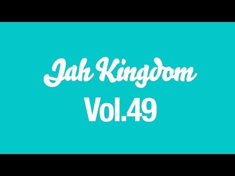 [RARE] Jah Kingdom tapes Vol.49
