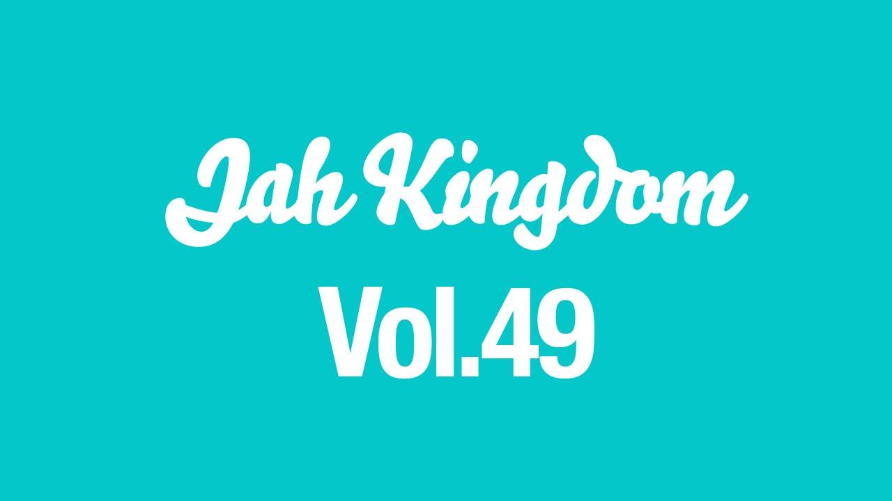 jah kingdom tapes