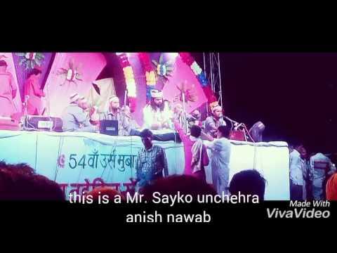 Nazar Baksh do Aaisa Asar Garib Nawaz HD Taj Gulshan Comp.Singer :Anis Nawab