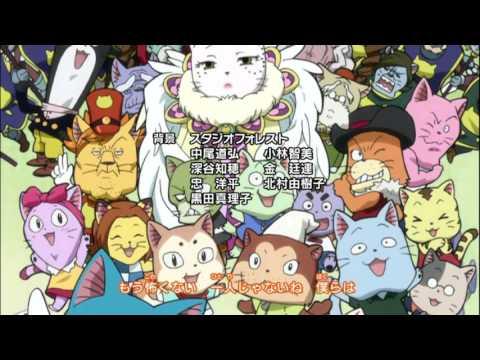 Fairy Tail Ending 8