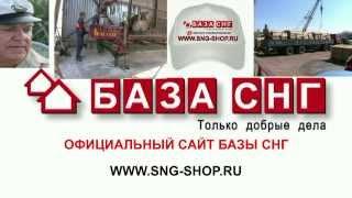 вагонка из хвои цена 2014 год(http://www.sng-shop.ru/catalog/vagonka/vagonka-hvoya Деревянная вагонка -- очень экологический, высокопрочный, морозо- и теплоустой..., 2014-01-21T08:56:28.000Z)