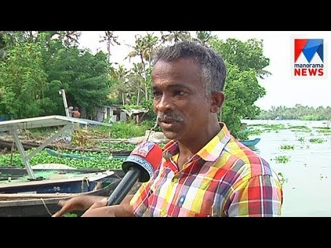 Solar boat in Kumbalm calls immediate attention of authorities | Manorama News