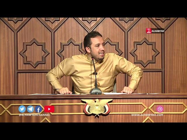 قبة البرلمان - فساد كمران يستشري والأراضي الزراعية في خطر - قناة الهوية