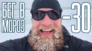 Три самых холодных марафона в мире!