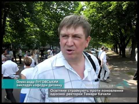 Телеканал АНТЕНА: Співробітники ЧДТУ вдруге перекрили бульвар Шевченка