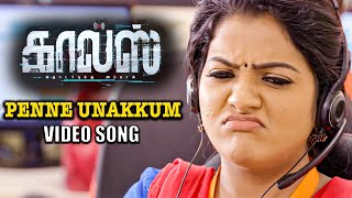 VJ Chithra's Penne Unakkum Video Song | Calls | J Sabarish, Infinite Pictures | Chithu