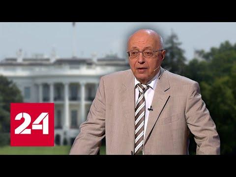 Жуткий, но честный прогноз Кургиняна: США ждут еще большие ужасы в ноябре - Россия 24