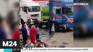 Смотреть видео Новости России за 16 августа - Москва 24 онлайн