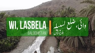 Beautiful and Hidden Place of Balochistan | Waai (وائی) | Lasbela | Vlog # 11 |