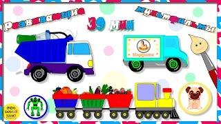 Развивающие мультики для маленьких   сборник! Развивающий мультик для детей 40 минут