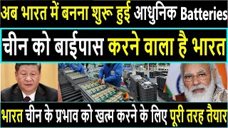 Download Now India is going to bypass China
