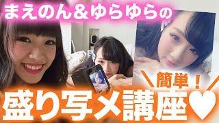Popteen2014年8月号『アイシーSUMMER STYLE』の撮影の待ち時間、ゆらゆ...