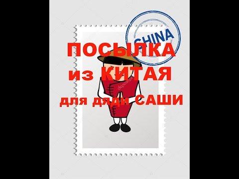 Дарковичи — Клев32. Бесплатная и платная рыбалка в Брянске