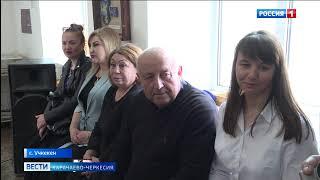 Вести Карачаево-Черкесия 23.04.2021