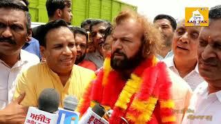Hans Raj Hans M.P Banan te Jandiala guru vich BJP Walo Nigga Sawagat kita
