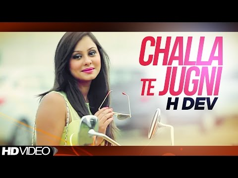 Challa Te Jugni  Dev Jalal    Brand New    [ Official Video ] Anand Music
