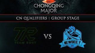 TR vs NB.Y Game 1 - Chongqing Major CN Qualifier: Group Stage w/ MLPDota, johnxfire