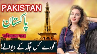 Travel To Pakistan | History Documentary in Urdu And Hindi  | Spider Tv | پاکستان کی سیر