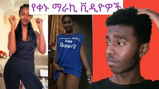 TikTok- Ethiopia TikTok Video 2020:Habesha Funny TikTok &Vine Video Compilation Part#4
