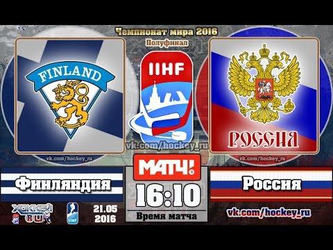 Чемпионат мира по хоккею 2009  Все игры Сборной России