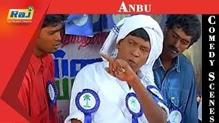 Anbu   Movie Comedy Scenes   Vadivelu Comedy   Bala   Deepu   RajTV
