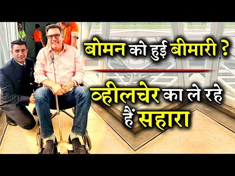 Boman Irani Spotted In A Wheelchair! Is He Suffering From An Illness?