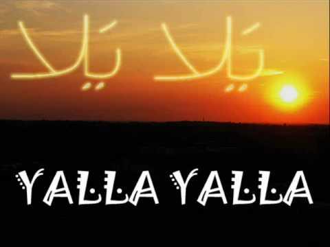 Yalla yalla arabic house music youtube for Arabic house music