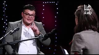 فضفضة  ( الشاعر مهند العزاوي ) 7-12-2017