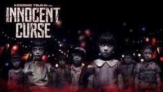 Innocent Curse aka Kodomo Tsukai - Official Trailer (In Cinemas 14 Sept 2017)