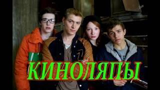 Киноляпы-Чернобыль Зона Отчуждения