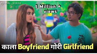 काला Boyfriend गोरी Girlfriend | Heart Touching Story | Time Changes || make a change || its Rustam