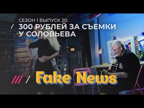 Ложь от «Навальный