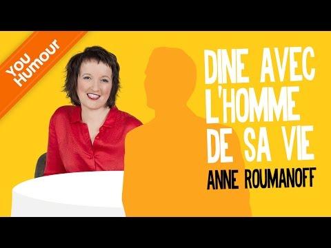 Anne ROUMANOFF, Le dîner au restaurant